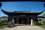 Hua Yi Si 3 copy