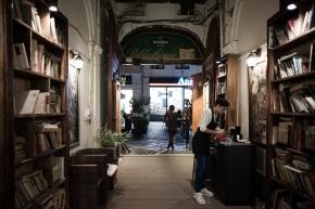Brazov, pub la Bibliotheque